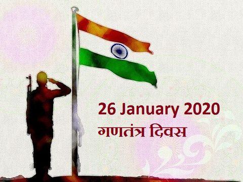 26 जनवरी गणतंत्र दिवस पर भाषण