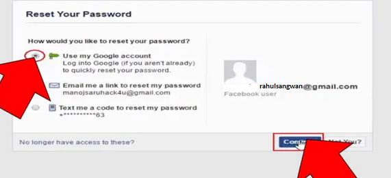 फेसबुक पासवर्ड भूलने पर उसे Recover कैसे किया जाता है