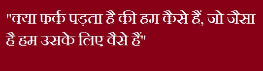 Attitude-Status-For-Boys-In-Hindi