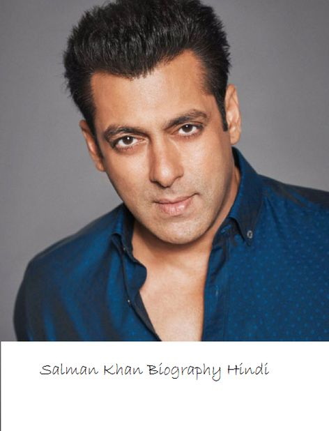 Salman Khan Biography In Hindi