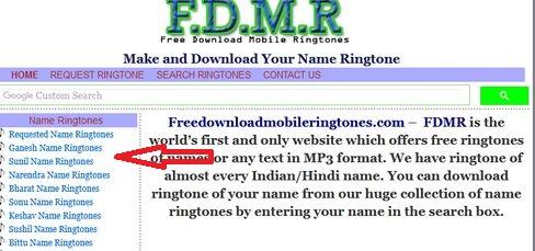 अपने नाम की Ringtone कैसे बनाये