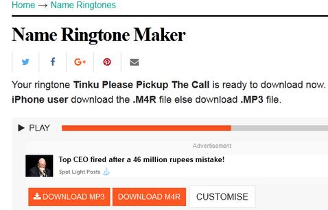 Name Ringtone Download करने का तरीका