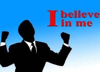 Self Confidence कैसे बढ़ाये | आत्मविश्वास बढ़ाने के तरीके व टिप्स